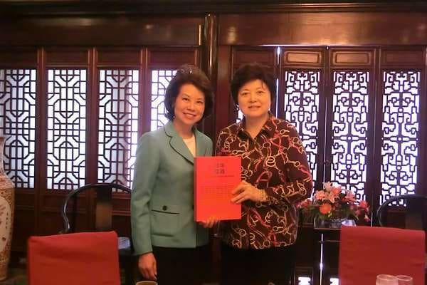 Elaine L. Chao Visited SJTU