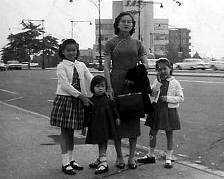 Ruth Chao and her three daughters