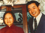Dr. James Chao and his Mother