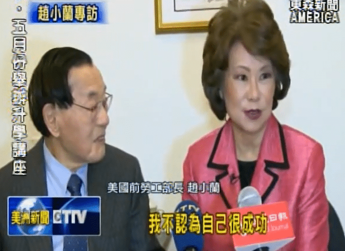 Chao family recipe for success. interview