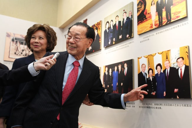 Dr. James S.C. Chao and Elaine L. Chao